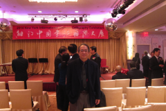 Professor John S. C. Wang representing the ASSCE at the 2014 New York International Chinese Calligraphy Exhibition November 12 in Flushing, Queens, NYC