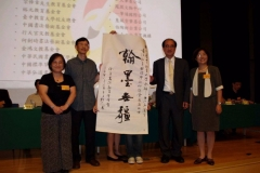 ASSCE presenting calligraphy work by John Wang to the conference host